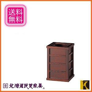 北海道民芸家具 ゴミ箱 おしゃれ ごみ箱 和風 屑箱 木製 ダストボックス 無垢|interior-bagus