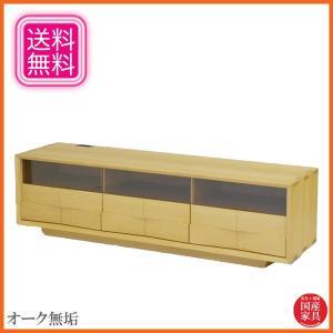 テレビ台 無垢 ローボード 木製 テレビボード 幅150cm TV台 おしゃれ TVボード 北欧|interior-bagus