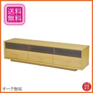 テレビボード 無垢 ローボード 木製 テレビ台 北欧 TVボード おしゃれ TV台 和モダン interior-bagus