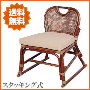スタッキングチェア 籐 スタッキングチェアー ラタン 座椅子 アジアン 高座椅子|interior-bagus