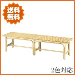 籐 ベンチ ラタン 縁台 和風 長椅子 アジアン interior-bagus