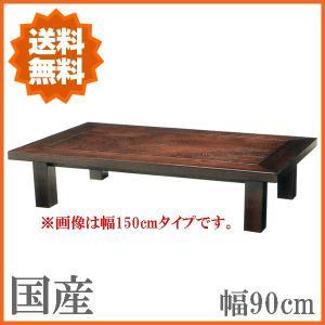 座卓 幅90cm 和風 座卓テーブル 正方形 座敷机 欅 ローテーブル 木製|interior-bagus