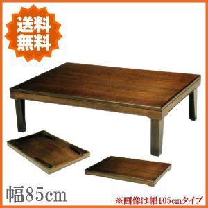 座卓 折りたたみ式 座卓テーブル 幅85cm ローテーブル 木製 ちゃぶ台 正方形 和風|interior-bagus