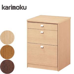 カリモク家具のシンプルでおしゃれなチェスト!【サイズ】■本体:W484×D456×H697mm■引出...