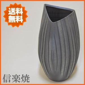 信楽焼 花瓶 陶器 一輪挿し 花瓶 生け花 花器 和風 花入れ 信楽焼き|interior-bagus