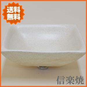 信楽焼 手洗鉢 和風 トイレ 手洗い鉢 洗面ボウル 陶器 おしゃれ  洗面ボール 手洗器 interior-bagus
