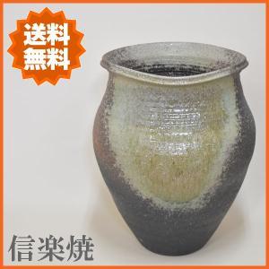 信楽焼 花瓶 陶器 一輪挿し おしゃれ 生け花 花器 和風 花入れ 信楽焼き|interior-bagus