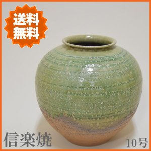 信楽焼き 花瓶 陶器 一輪挿し 信楽焼 花入れ 和風 生け花 花器|interior-bagus