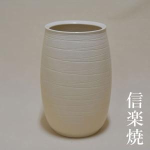 信楽焼 傘立て 陶器 傘たて 和風 傘立 和モダン アンブレラスタンド ホワイト 白 interior-bagus
