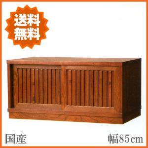 テレビ台 和風 テレビボード 欅 ローボード おしゃれ TV台 完成品 TVボード 日本製 国産|interior-bagus