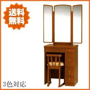 ドレッサー 三面鏡 ドレッサー 椅子付き 鏡台 北欧 化粧台 モダン interior-bagus
