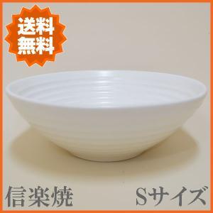 信楽焼き 手洗鉢 陶器 トイレ 手洗い鉢 洗面ボウル 和風 おしゃれ 洗面ボール 白 ホワイト interior-bagus