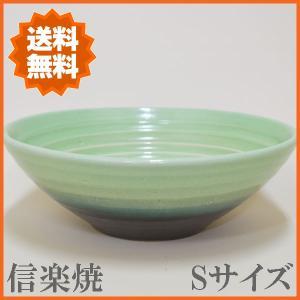 信楽焼き 手洗い鉢 陶器 洗面ボウル おしゃれ 洗面ボール 和風 interior-bagus