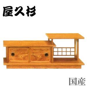 屋久杉 置床 和風 置き床 床の間 国産 飾台 日本製 飾り台 interior-bagus