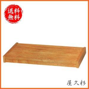 屋久杉 花台 木製 敷板 和風 床台 日本製 床の間 国産...
