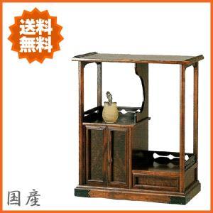 飾り棚 和風 飾棚 木製 和茶棚 国産 シェルフ 日本製|interior-bagus