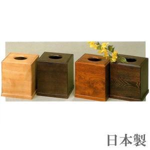 ゴミ箱 和風 ごみ箱 木製 ダストボックス 屑箱 高級 屑入れ 角型|interior-bagus