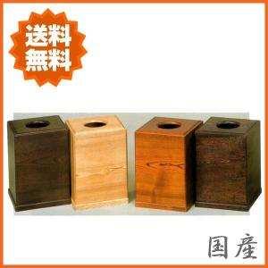ごみ箱 和風 ゴミ箱 木製 ダストボックス 屑箱 高級 屑入れ 角型|interior-bagus