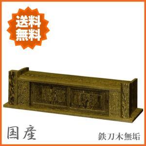 置床 置き床 和風 サイドボード 無垢 床の間 飾り台 飾台 飾り棚 飾棚 interior-bagus