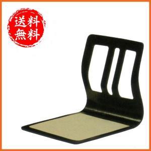 座椅子 和風 座いす 木製 和座椅子 和室|interior-bagus
