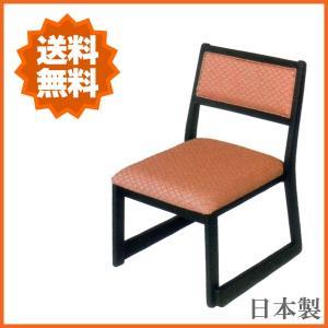 高座椅子 日本製 座椅子 ハイタイプ スタッキングチェア 木製 スタッキングチェアー 和風|interior-bagus