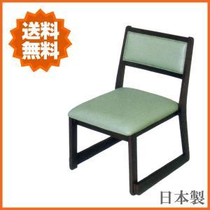 高座椅子 日本製 座椅子 ハイタイプ スタッキングチェアー 木製 スタッキングチェア 和風|interior-bagus