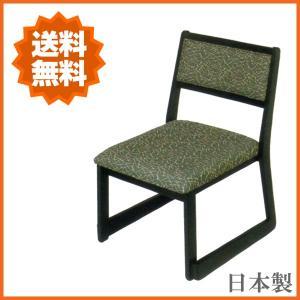 高座椅子 日本製 座椅子 ハイタイプ スタッキングチェア 和風 スタッキングチェアー 木製|interior-bagus