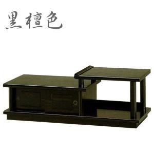 置床 置き床 和風 床の間 飾り棚 飾り台 黒檀色 日本製 国産 interior-bagus