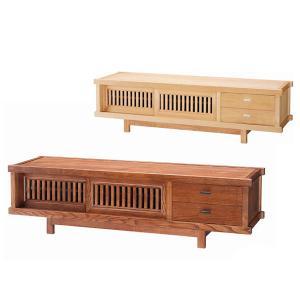 テレビ台 和風 ローボード 幅150cm テレビボード おしゃれ TV台 木製 TVボード 無垢|interior-bagus