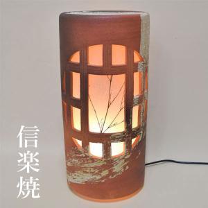 信楽焼き 行灯 和風 庭園灯 陶器 陶照明 信楽焼 ガーデンライト 行燈 防水 interior-bagus