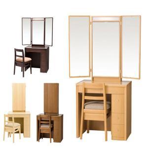 ドレッサー 三面鏡ドレッサー 鏡台 北欧 化粧台 椅子付き モダン interior-bagus