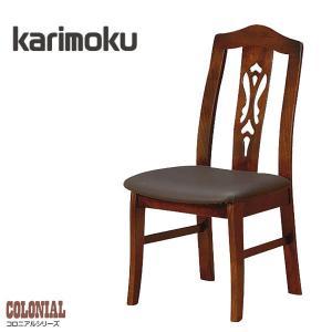カリモク 食堂椅子 ダイニングチェア 木製 ダイニングチェアー|interior-bagus