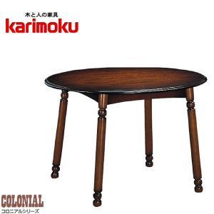 カリモク ダイニングテーブル 丸テーブル アンティーク調 食堂テーブル 木製 日本製 国産|interior-bagus