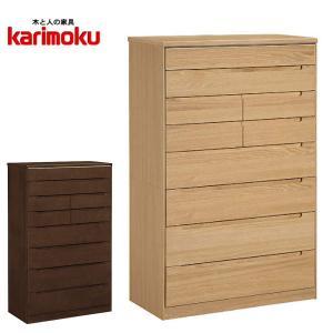 カリモク ドロアーチェスト 木製 整理タンス 日本製 整理ダンス 国産 整理箪笥 完成品