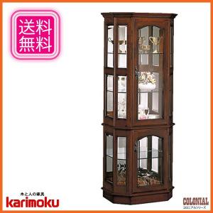 カリモク キュリオケース アンティーク コレクションケース おしゃれ コレクションボード ガラス interior-bagus