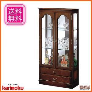 カリモク キュリオケース アンティーク コレクションケース ガラス コレクションボード 飾り棚 おしゃれ interior-bagus