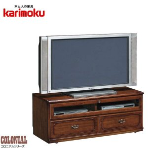 カリモク テレビ台 ローボード 完成品 テレビボード 幅120cm TV台 アンティーク調 TVボード 木製|interior-bagus