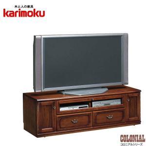 カリモク テレビボード 幅150cm テレビ台 ローボード 完成品 アンティーク調|interior-bagus