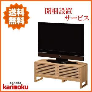 カリモク テレビボード コーナーテレビ台 北欧 TVボード コーナー TV台 幅105cm|interior-bagus