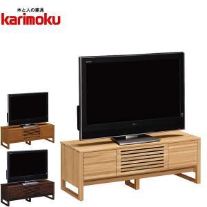 カリモク テレビ台 幅120cm TV台 ローボード テレビボード 北欧 TVボード モダン|interior-bagus