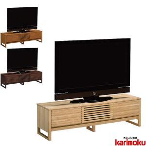 カリモク TV台 幅150cm テレビ台 ローボード TVボード 北欧 テレビボード モダン|interior-bagus