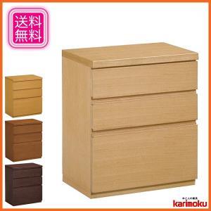 カリモク家具のシンプルでおしゃれなチェスト!【サイズ】■本体:W600×D415×H723mm■引出...