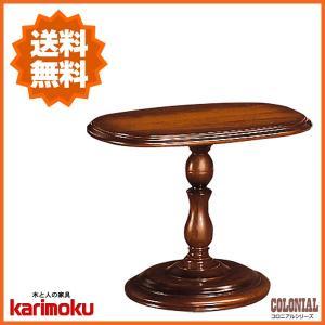 カリモク サイドテーブル アンティーク調 コーヒーテーブル 木製 丸テーブル おしゃれ|interior-bagus