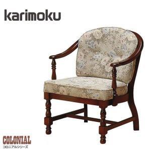 カリモク ダイニングチェア 肘付き ダイニングチェアー 木製 食堂椅子 アンティーク調|interior-bagus
