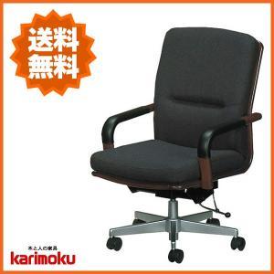 カリモク デスクチェア おしゃれ オフィスチェア 肘付き ハイバックチェア キャスター付き|interior-bagus