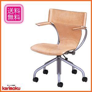 カリモク デスクチェア 肘付き オフィスチェア キャスター付き 椅子 おしゃれ 本革 レザー 日本製 国産|interior-bagus