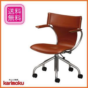 カリモク デスクチェア おしゃれ オフィスチェア キャスター付き パーソナルチェア 肘付き 椅子 レザー 回転式 昇降式|interior-bagus