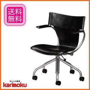 カリモク デスクチェアー キャスター付き オフィスチェアー 肘付き パーソナルチェアー おしゃれ 椅子 回転式 レザー|interior-bagus