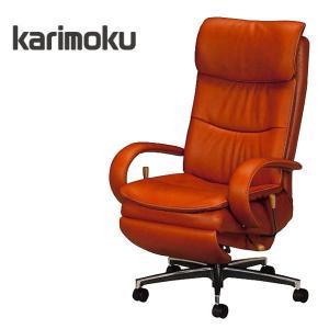 カリモク デスクチェア リクライニングチェア フットレスト付 オフィスチェア 肘付 キャスター付|interior-bagus