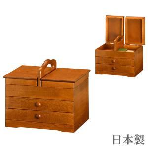 ソーイングボックス 木製 裁縫箱 和風 針箱 日本製 国産の写真